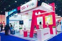 CZTV | Adipec