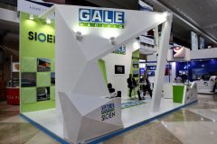 Gale Pacific | Big 5