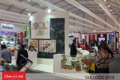 Zool | Gulfood
