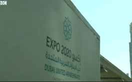 dubai-bids-for-hosting-of-world-expo-2020